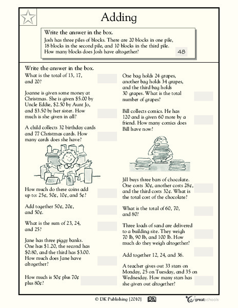 Addition Word Problems #2 Worksheet