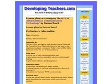 Information and Communication Technology Lesson Plan
