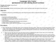 Language Arts Center  (permanent on wall, during desert section) Lesson Plan