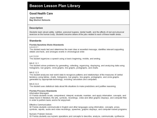 Good Health Care Lesson Plan