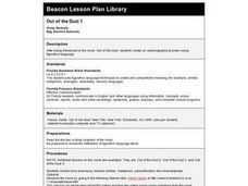 Out of the Dust 1 Lesson Plan