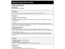 Alliterations Allowed Lesson Plan