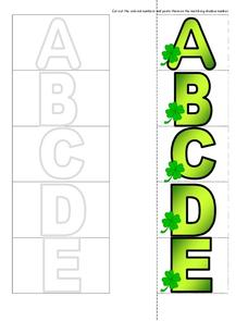 Alphabet Banner Worksheet