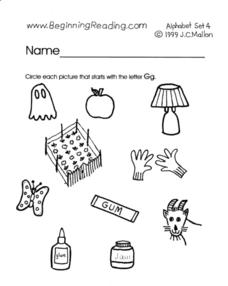 Alphabet Letter G Worksheet