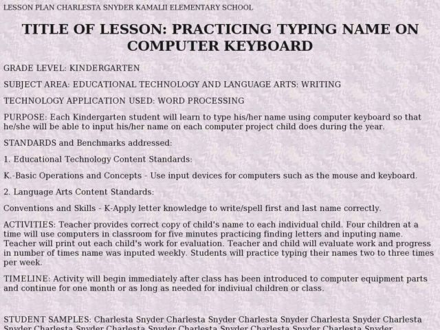 Computer Typing Lesson Plan