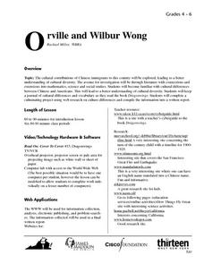 Orville and Wilbur Wong Lesson Plan