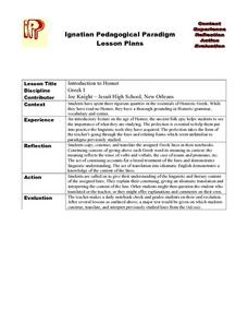 Introduction to Homer Lesson Plan