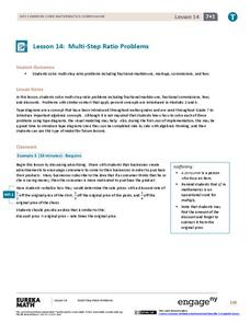 Multi-Step Ratio Problems Lesson Plan