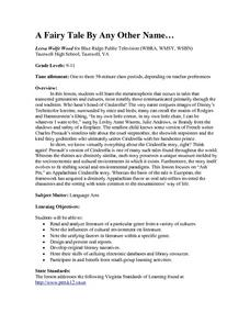 cinderella man essay lesson plans worksheets reviewed by teachers a fairy tale by any other lesson plan