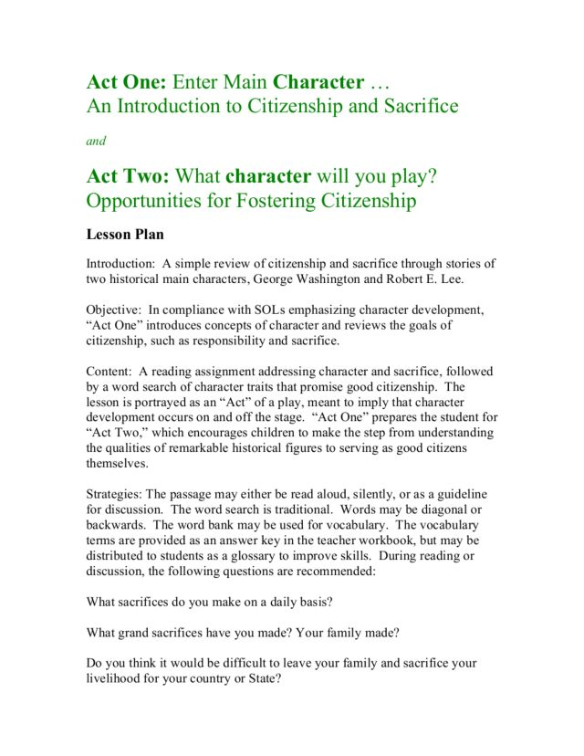 An Introduction to Citizenship and Sacrifice Lesson Plan