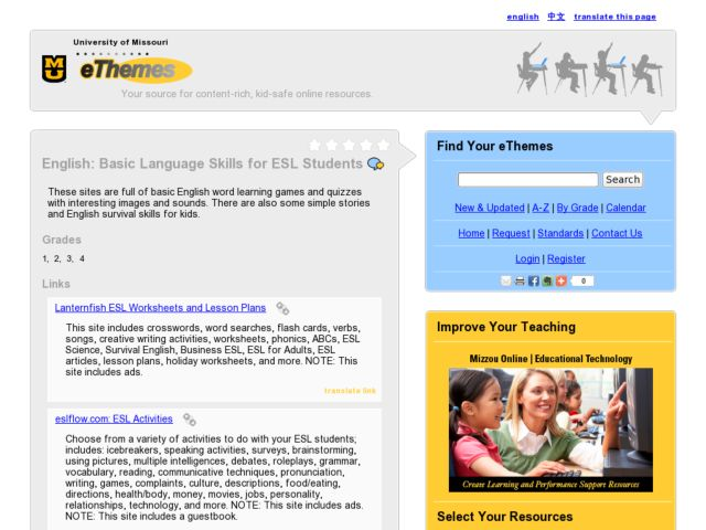 English: Basic Language Skills for ESL Students Lesson Plan