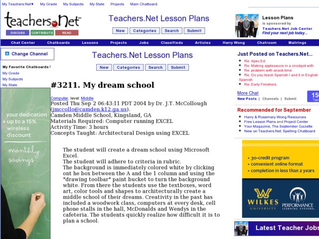 My Dream School Lesson Plan