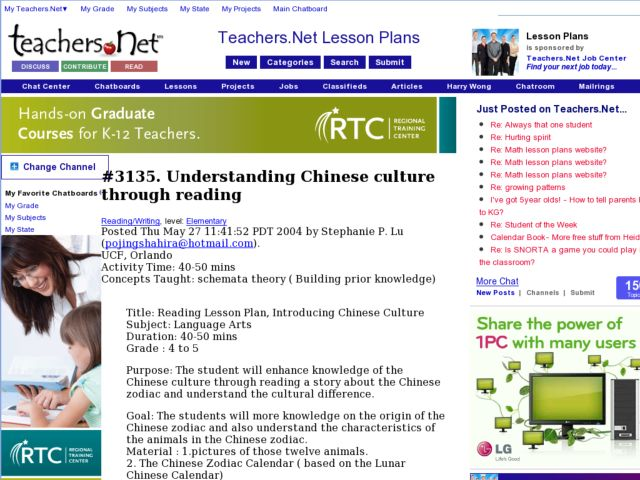 Understanding Chinese Culture Through Reading Lesson Plan
