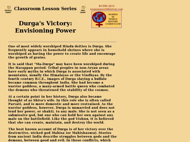 Durga's Victory: Envisioning Power Lesson Plan
