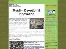 Muslim Devotion & Innovation Lesson Plan