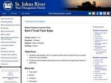 Don't Trust Your Eyes Lesson Plan