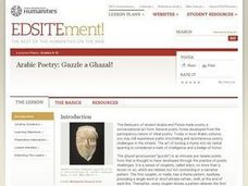 Arabic Poetry: Guzzle a Ghazal! Lesson Plan