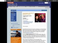 Investigate The Role of Women in China Lesson Plan
