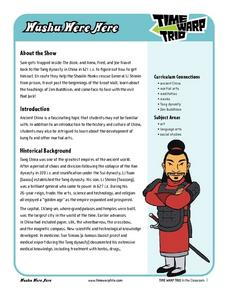 Wushu Were Here Lesson Plan