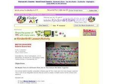 Mister Seahorse: Bulletin Board Idea Lesson Plan