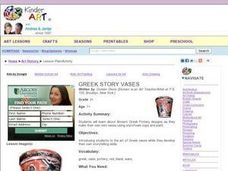 Greek Story Vases Lesson Plan