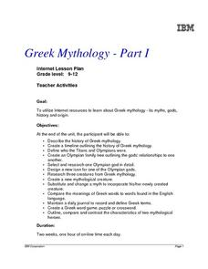 Greek Mythology -- Part I Lesson Plan