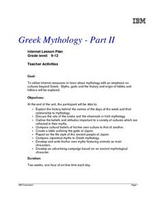 Greek Mythology -- Part II Lesson Plan