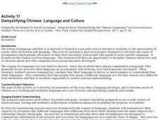 Demystifying Chinese: Language and Culture Lesson Plan