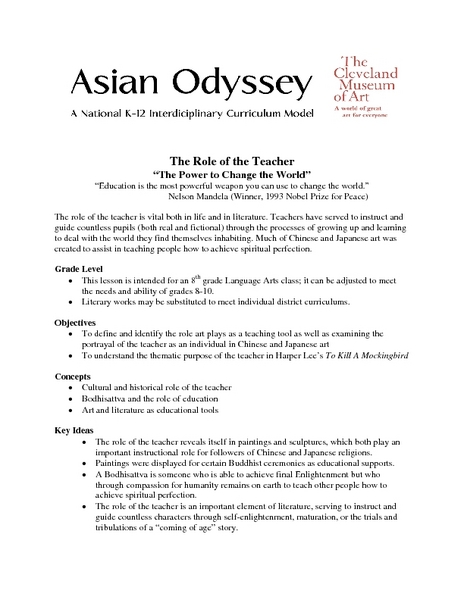 The Role of the Teacher Lesson Plan