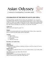Celebration of the Hero in Japan And China Lesson Plan