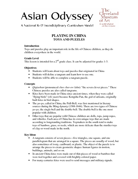 Playing in China Lesson Plan