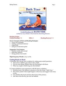 Bath Time Lesson Plan