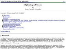 Mythological Soaps Lesson Plan