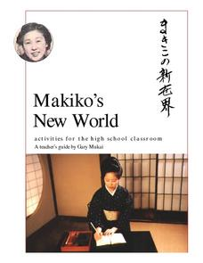 Makiko's New World Lesson Plan