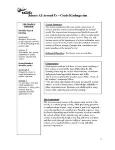 Science All Around Us Lesson Plan