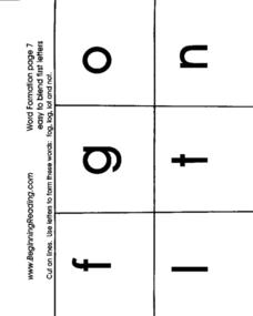 Beginning Reading: Word Formation Worksheet