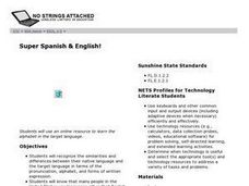 Super Spanish & English! Lesson Plan