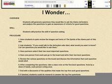 """I WONDER!"" Lesson Plan"