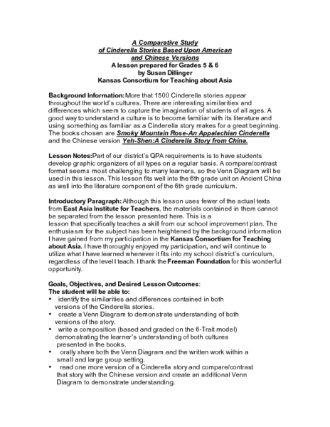 Yeh Shen Lesson Plans Worksheets Reviewed By Teachers