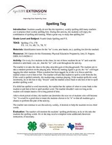 Spelling Tag Lesson Plan