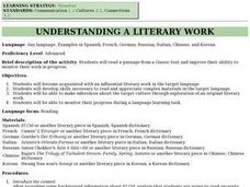 Understanding a Literary Work Lesson Plan