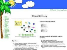 Bilingual Dictionary Lesson Plan