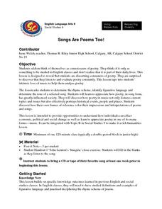 Songs Are Poems Too! Lesson Plan