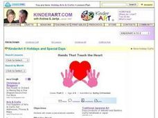 Hands That Touch The Heart Lesson Plan