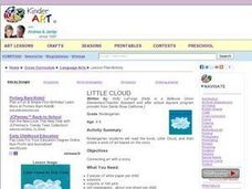 Little Cloud Lesson Plan