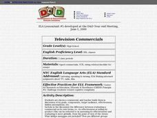 Television Commercials Lesson Plan