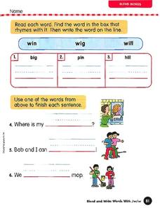 Blend Words Worksheet