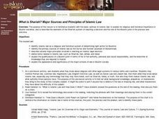 Islamic Law and Muslim Jurists Lesson Plan