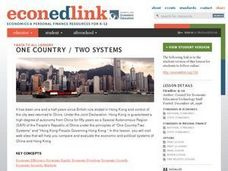 Hong Kong: One Country, Two Systems Lesson Plan