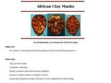 African Clay Masks Lesson Plan